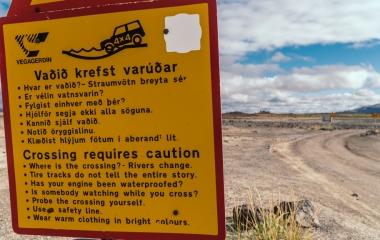 Landmannalaugar- Droga w Tęczowe Góry, (1)