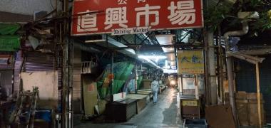 Taiwan (48)