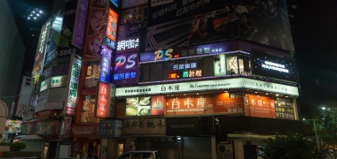 Taiwan (52)
